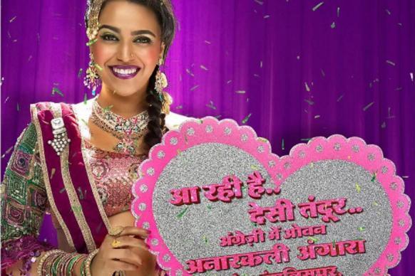 Anaarkali of Arrah Trailer: Swara Is Bang On As An Erotic Singer