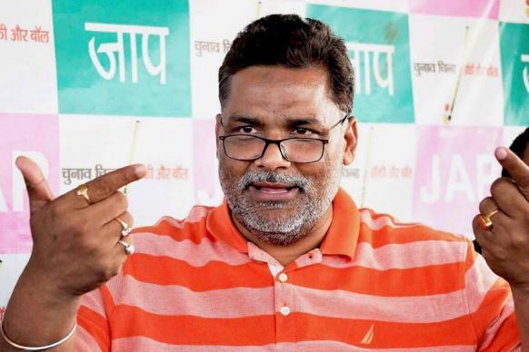 Madepura MP Pappu Yadav Arrested
