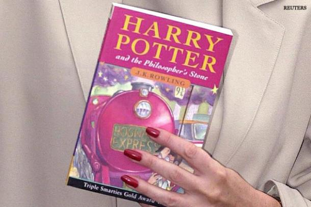 Harry Potter Book July ~ Going by the records potter was born on july