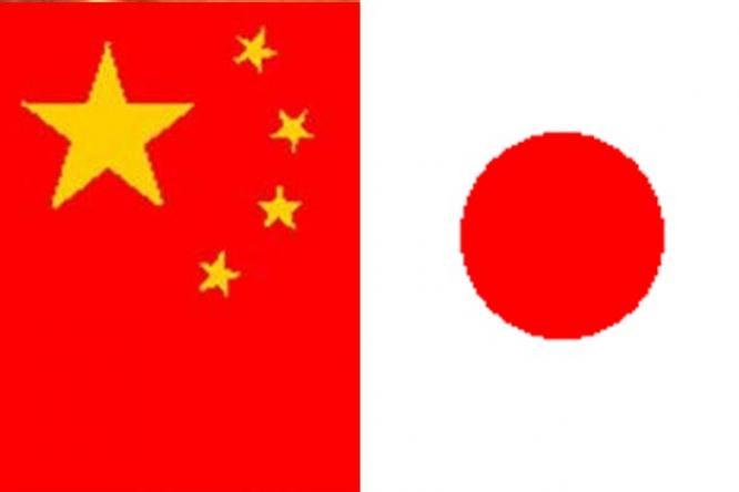 Japan Buys Islands Japan Buys Disputed Islands