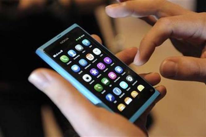 Mobile Spy App For Nokia X2
