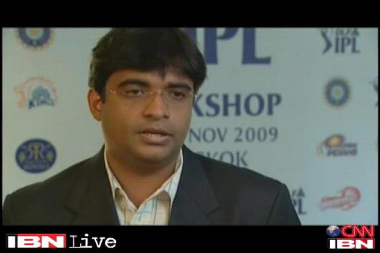In a 2009 video, Meiyappan was seen addressing a conclave as the owner of the Chennai IPL franchise.