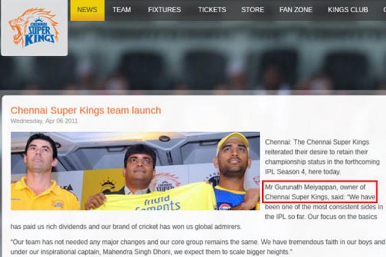 The Chennai Super Kings' official website also seemed to have scrubbed all references to the BCCI chief N Srinivasan's son-in-law.