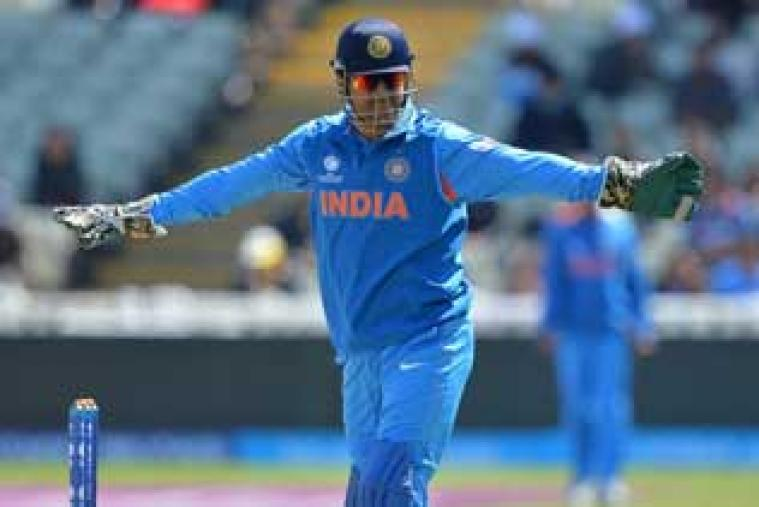 Indian captain MS Dhoni won the toss and elected to field against Sri Lanka at Edgbaston. (AFP)