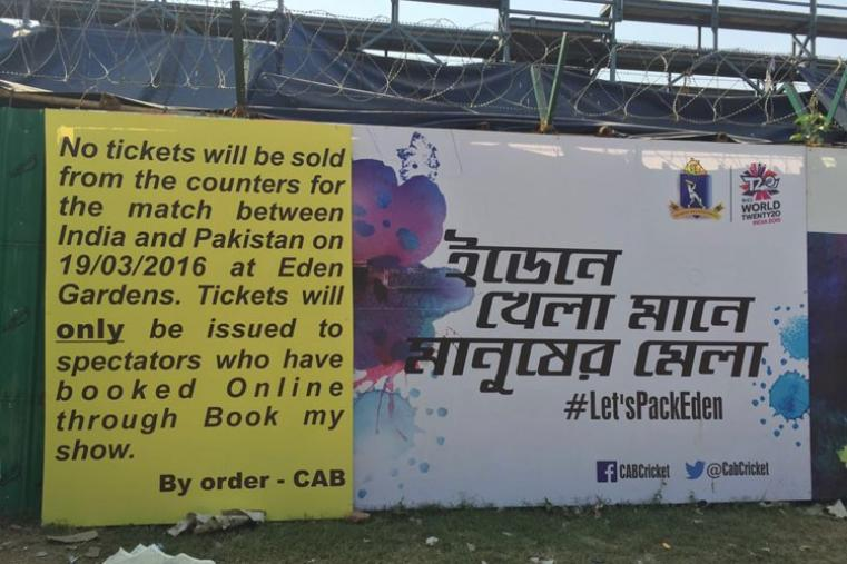 Hoarding outside the Eden Gardens states that no tickets will be sold from the counter for the Ind-Pak World T20 match.  (CricketNext)