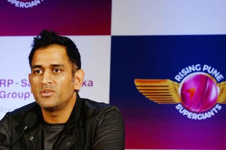 MS Dhoni (Rising Pune Supergiants): India's limited overs skipper Mahendra Singh Dhoni will lead the new IPL team Rising Pune Supergiants, owned by Sanjiv Goenka, in the ninth season of Indian Premier League. Dhoni will lead a star-studded side that will have Aussie skipper Steve Smith, South African skipper Faf du Plessis beside the Indian experienced duo of Ajinkya Rahane and R Ashwin. (Image: AFP)