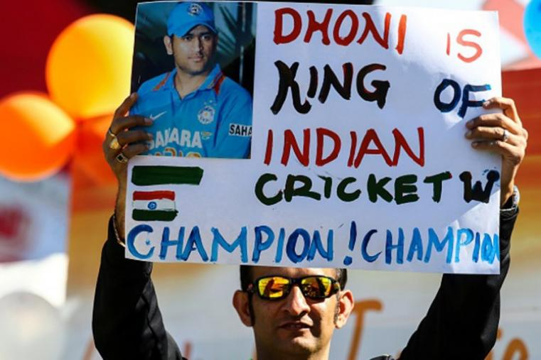 A MS Dhoni fan showing his support for India's limited-over captain during the match in Harare. (Getty Images)