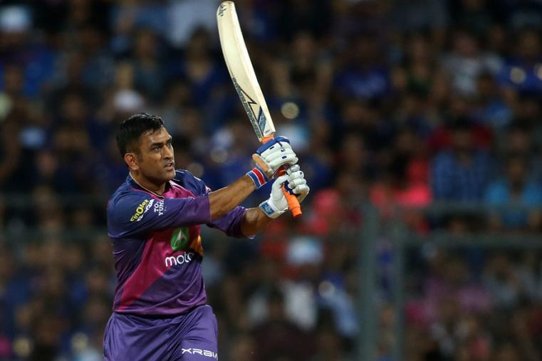 MS Dhoni hits a shot during the Qualifier 1 match against Mumbai Indians. (BCCI Photo)