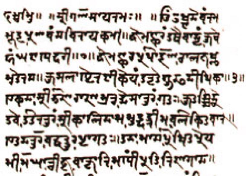 1.8-mn ancient manuscripts go online