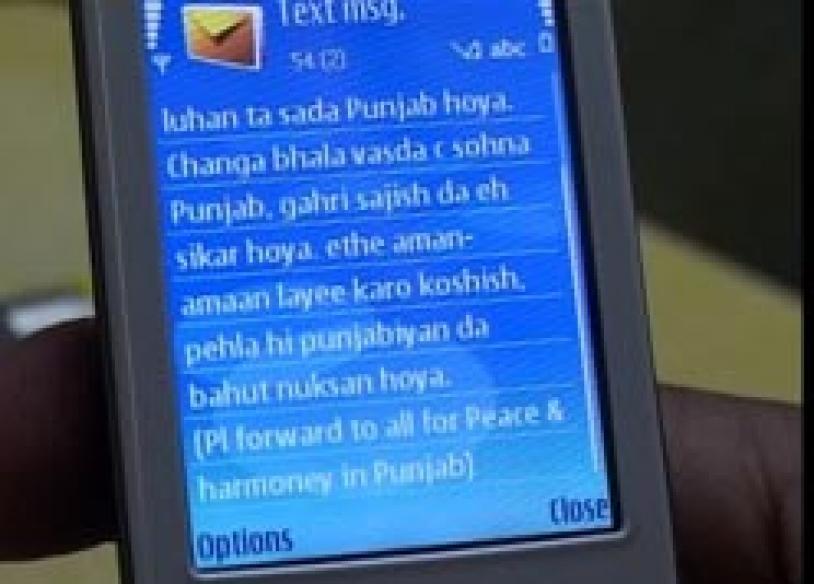 SMS floods Punjab against violence