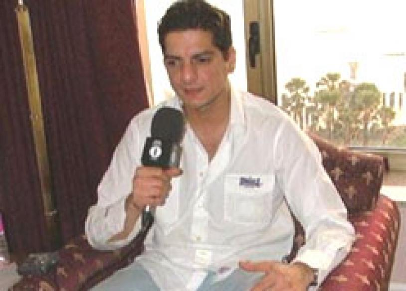 DJ Aqeel cleared of drug charges