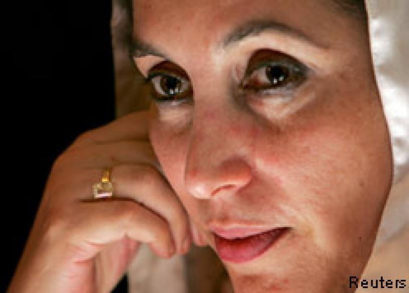 <b>Benazir's column:</b> Extremism happens with state support