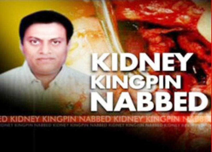 My husband is no monster: Kidney kingpin's wife