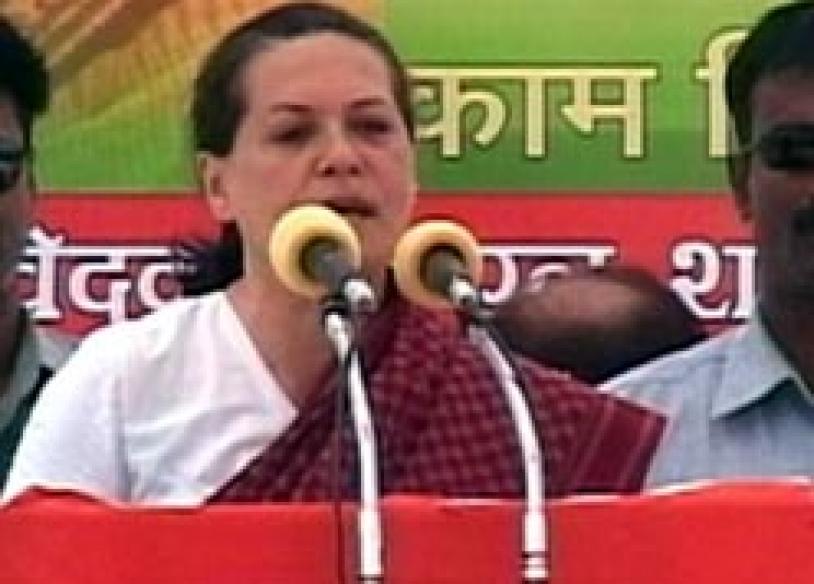 End sycophancy: Cong tells Rahul-as-PM criers