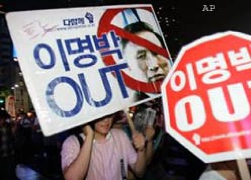 South Koreans continue to protest beef imports