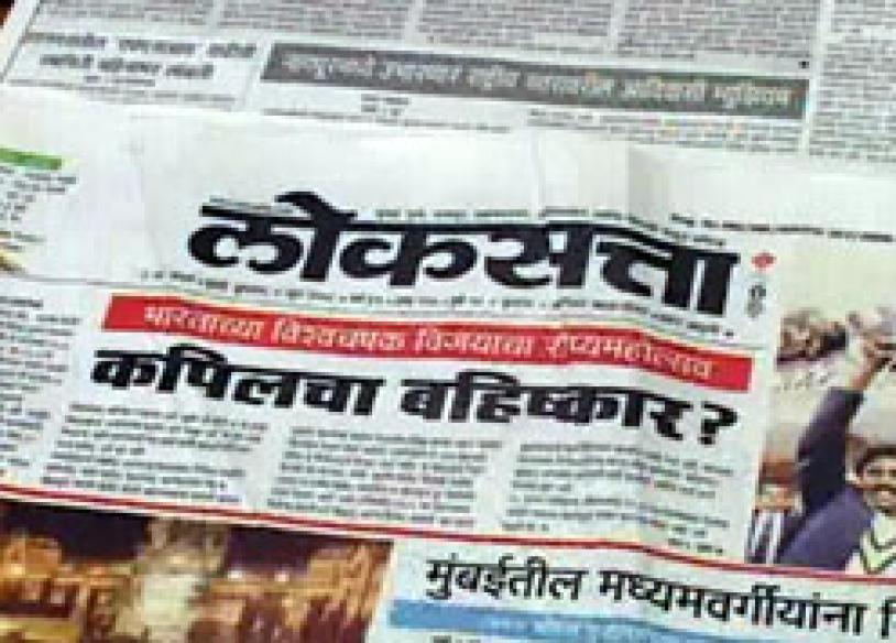 NCP sacks leader for attack on <i>Loksatta</i> editor's house