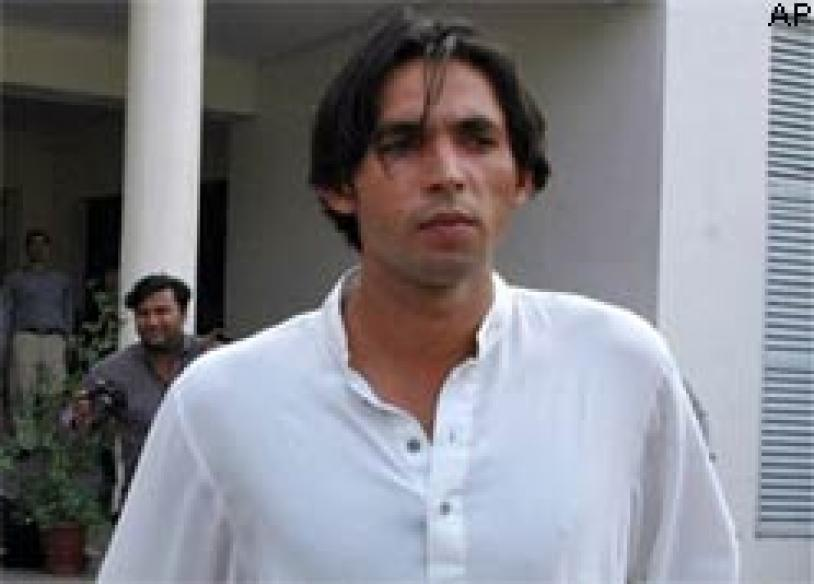 Asif suspended, will have nothing to do with cricket