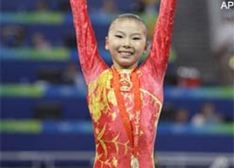 IOC wants re-examine of Chinese gymnast's age issue