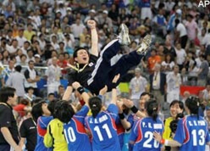 South Korea defeat Hungary, win women's handball bronze