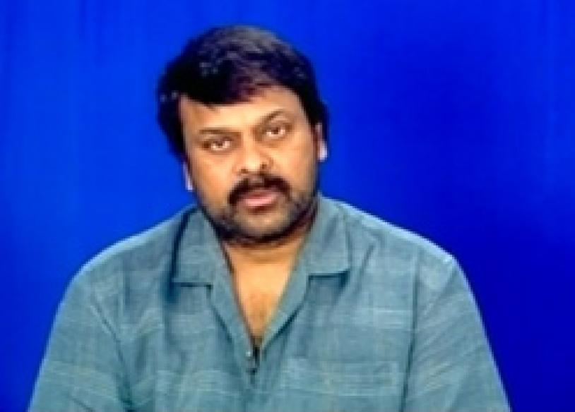 Action: Chiranjeevi to launch his political party