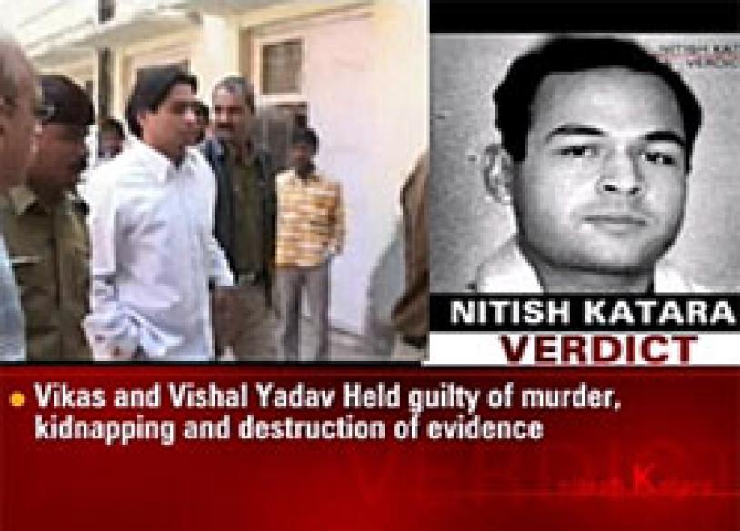 Katara murder: Vikas blames media for conviction