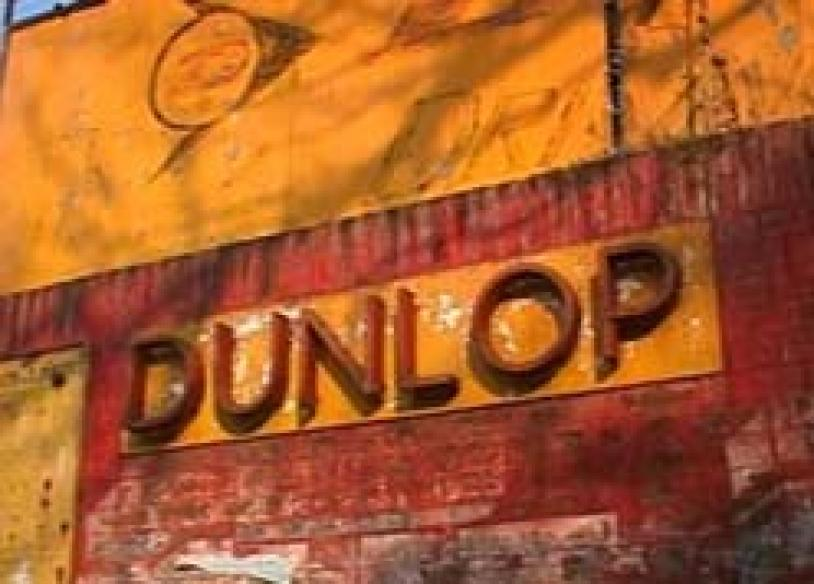 WB govt considers Dunlop application