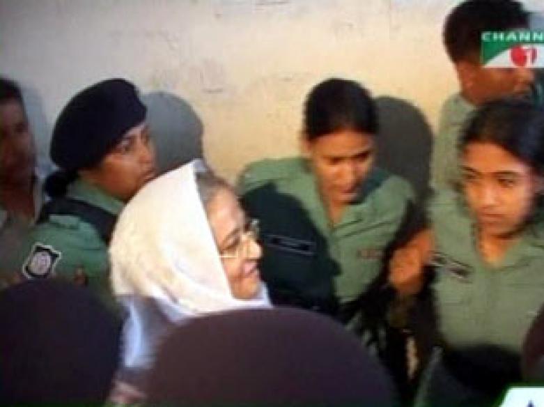 Bangladesh polls: Hasina wins by landslide majority
