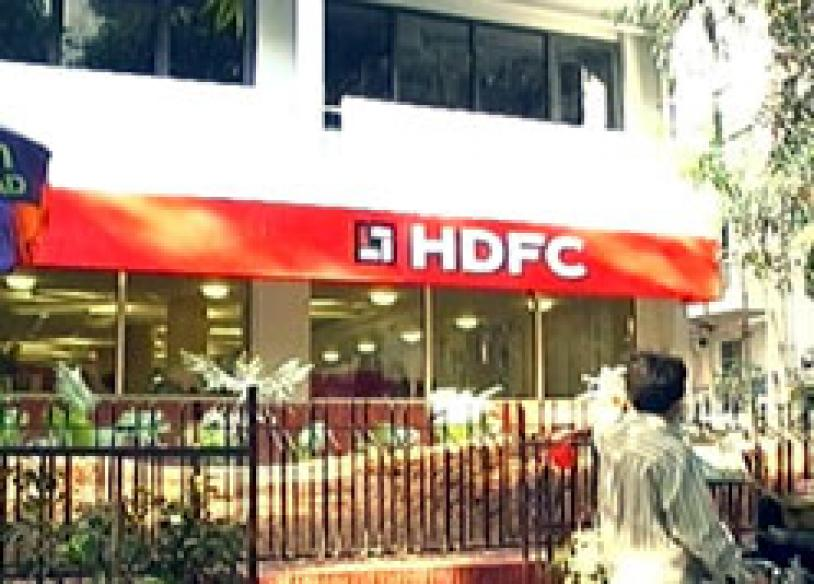HDFC cuts home loan rates for all customers