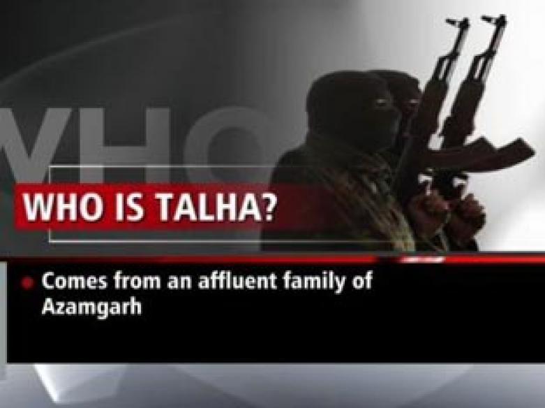 Maharashtra ATS arrest Indian Mujahideen activist