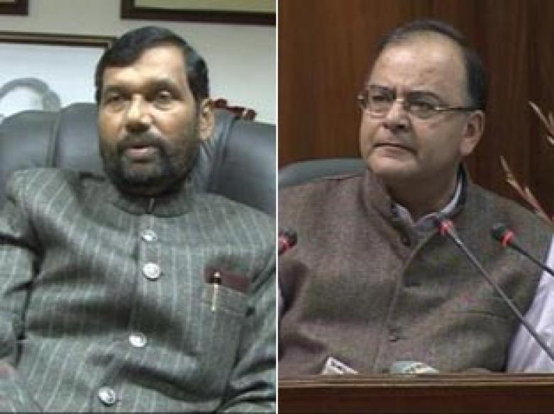Allies, Opposition pick holes in anti-terror law