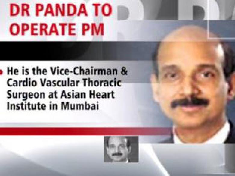 Cardiac surgeon RK Panda to operate on PM at AIIMS