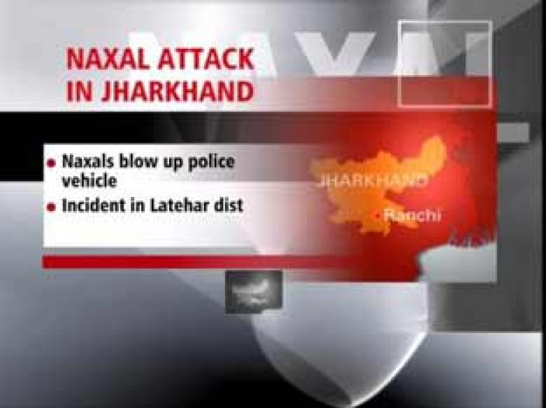 6 security personnel killed in Jharkhand