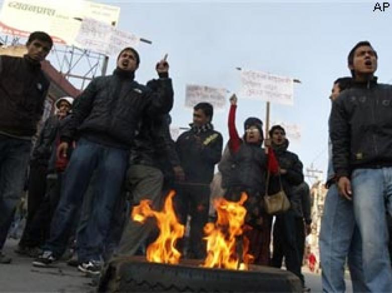 Nepalese students protest temple appointments