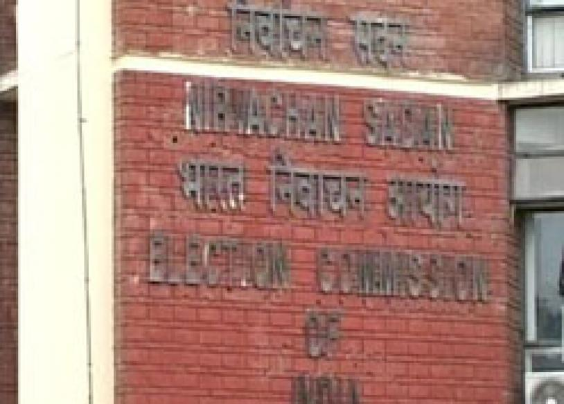 No opinion polls 48 hours before voting begins: EC