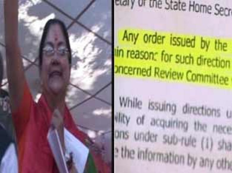 Police probing Raje govt's phone tapping allegations