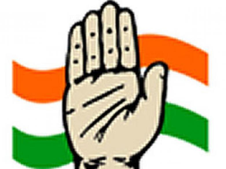In full: Congress manifesto for General Elections 2009