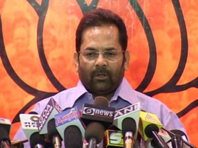 BJP is not a temple building company: Naqvi