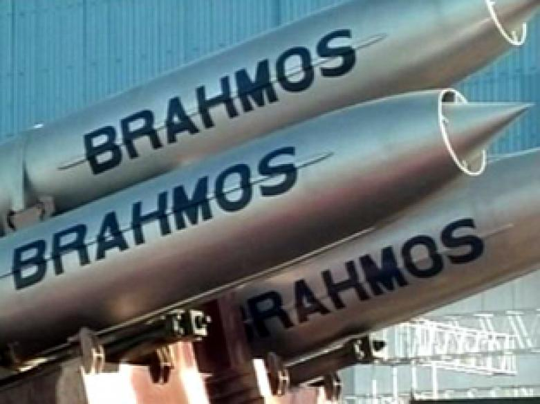 BrahMos missile's test-fire a success, hits target
