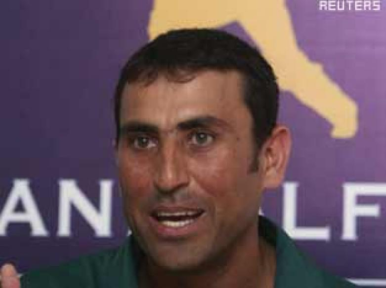 Younis sorry for attack on Sri Lankan cricketer