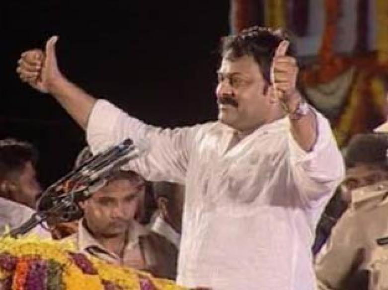 Chiranjeevi files nomination from Tirupati