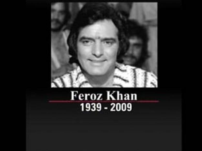 Feroz Khan, Bollywood's king of style