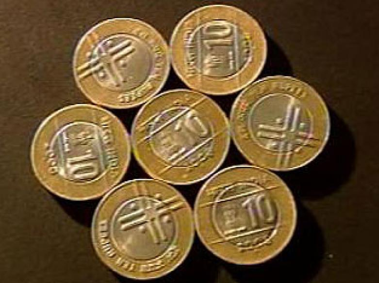 Jingle, jingle! RBI issues a new Rs 10 coin - News18