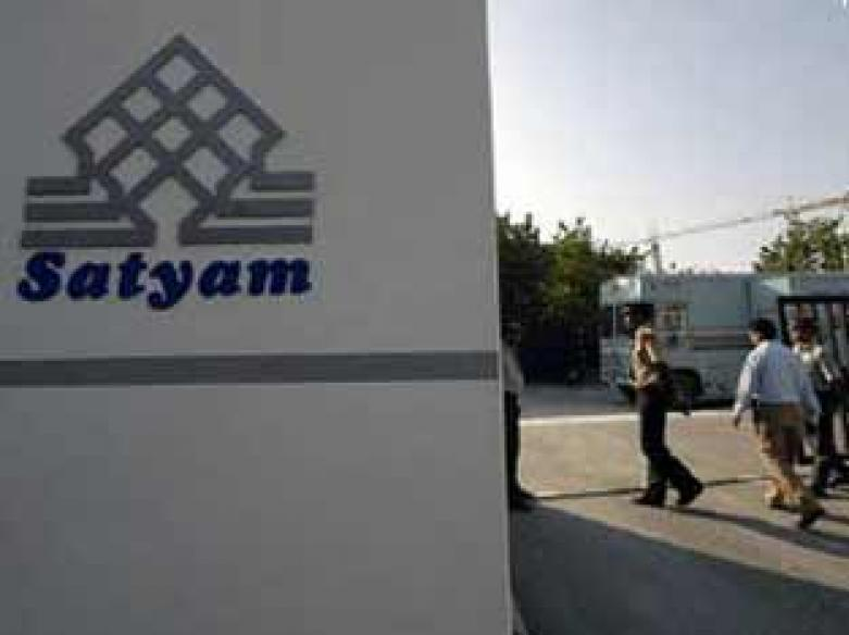 Satyam Computer changes bidding process
