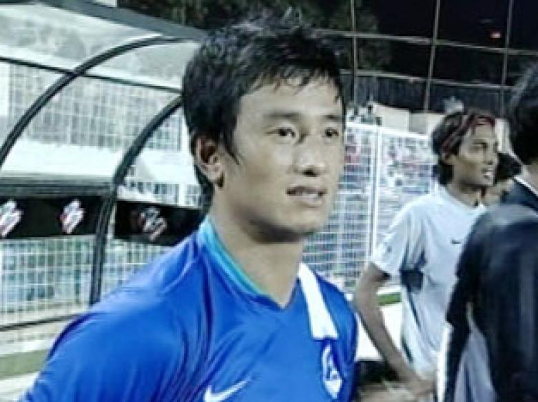 I have always loved winning: Baichung Bhutia