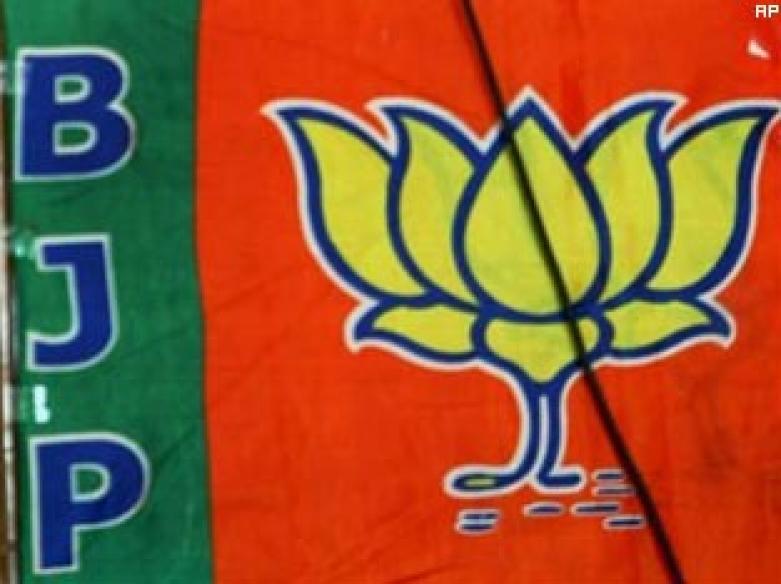 BJP's Koshiyari quits as Rajya Sabha member