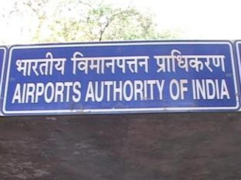 AAI planning to charge user fee from flyers