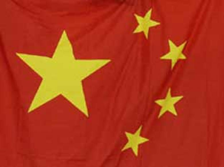Brothers in 'arms'? China gives warship to Pak
