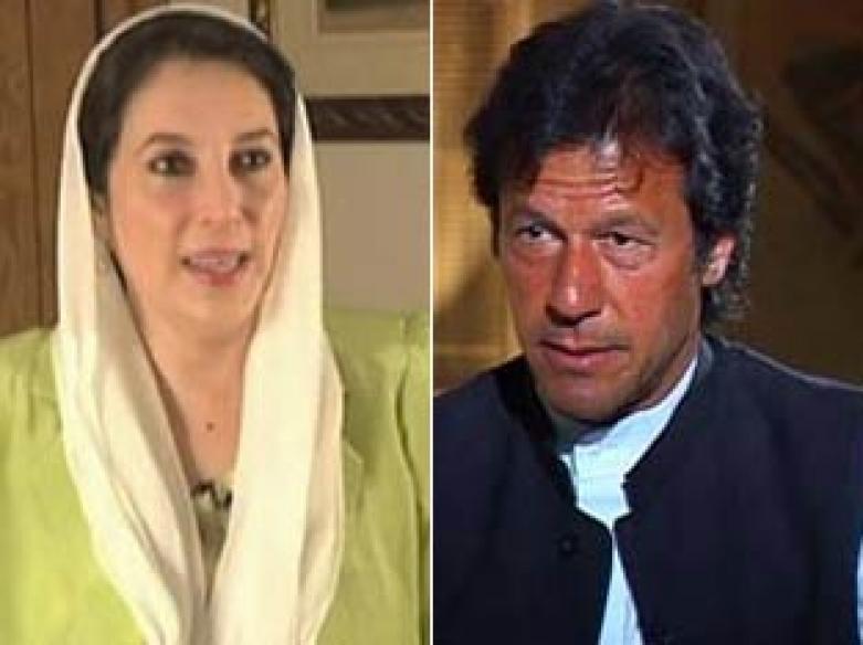Book claims Imran-Benazir affair; PPP says 'rubbish'