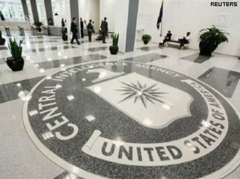 How CIA breaks detainees, makes them speak