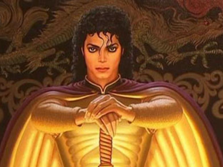 Michael Jackson, an Egyptian princess reincarnate?